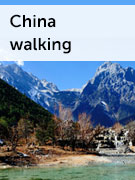 China walking