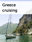 Greece cruising