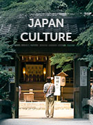 Japan culture travel guide