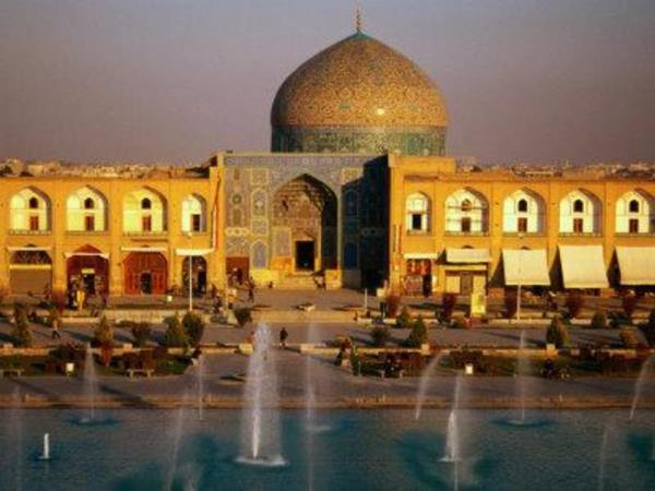Iran cultural holiday