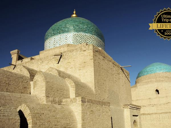The Great Silk Road Adventure via the Caucasus holiday