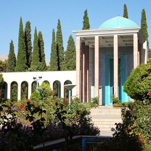 Things to see & do in Shiraz, Iran