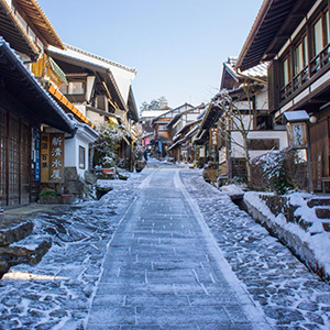 The Nakasendo Walking Trail