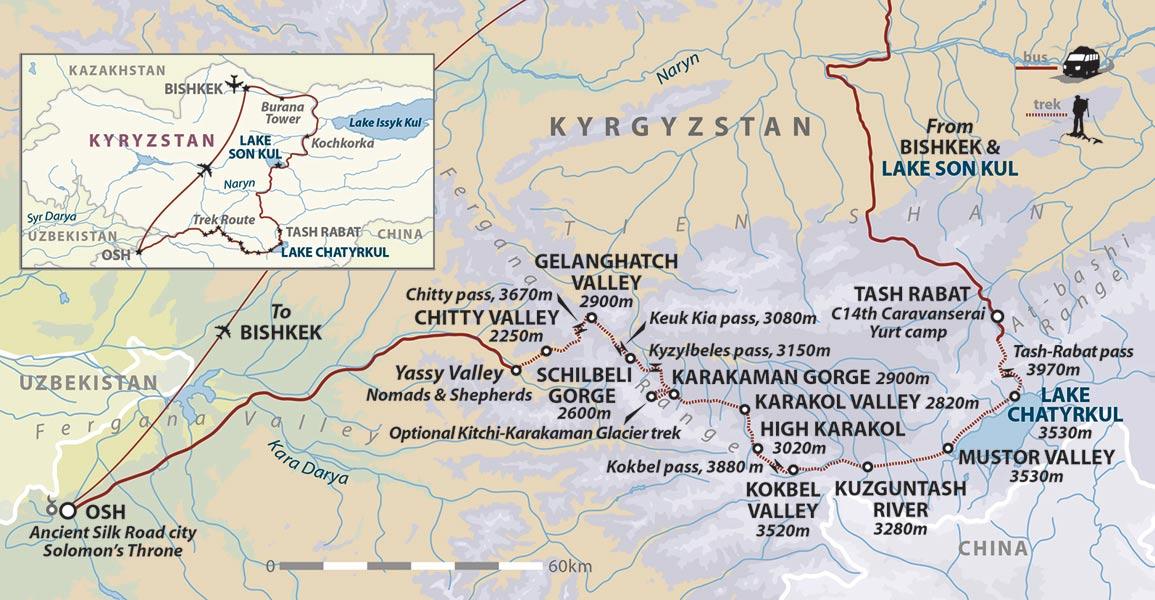 Kyrgyzstan walking holiday, Silk Road mountain trek. Helping Dreamers Do