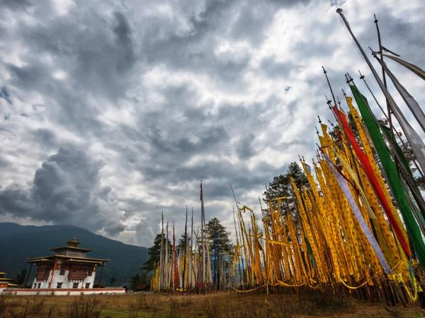 Bhutan small group tours