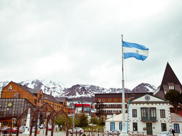 Argentina highlights holiday, 24 days