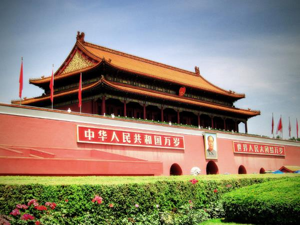 Honeymoon in China, Beijing and Guilin