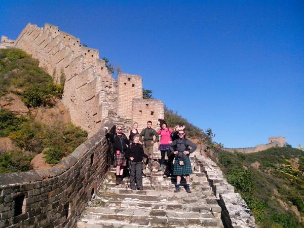 Beijing And Great Wall Of China Walking Tour  Helping
