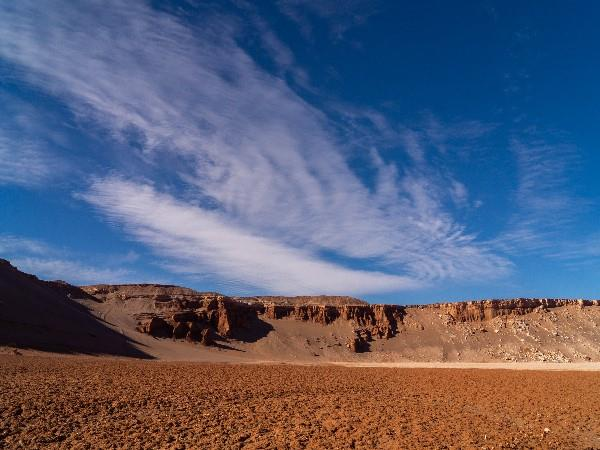 Chile 13 day tour, Atacama, Lakes & Patagonia