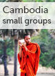 Cambodia small group guide