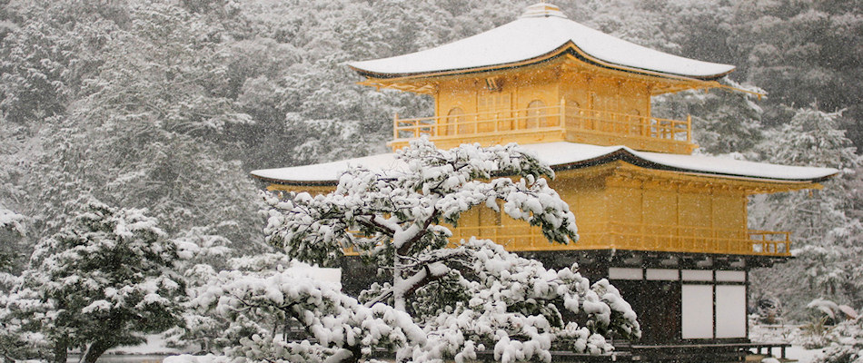 Golden Temple in the snow