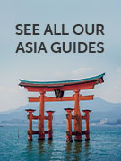 See all related guides
