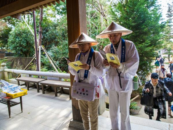 Shikoku Pilgrimage self guided walking tour, Japan