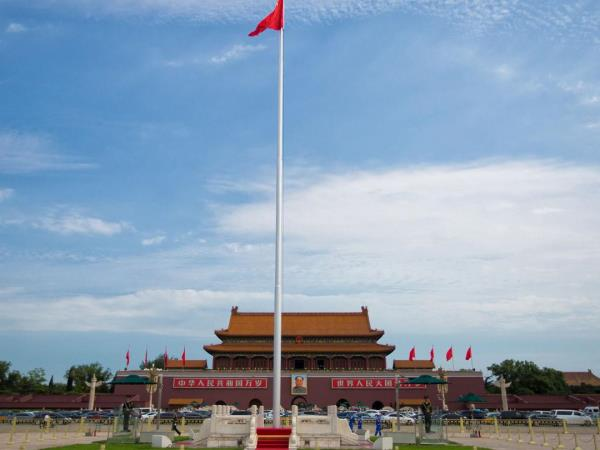 Budget holiday to China