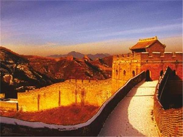 Beijing to Hong Kong holiday, China