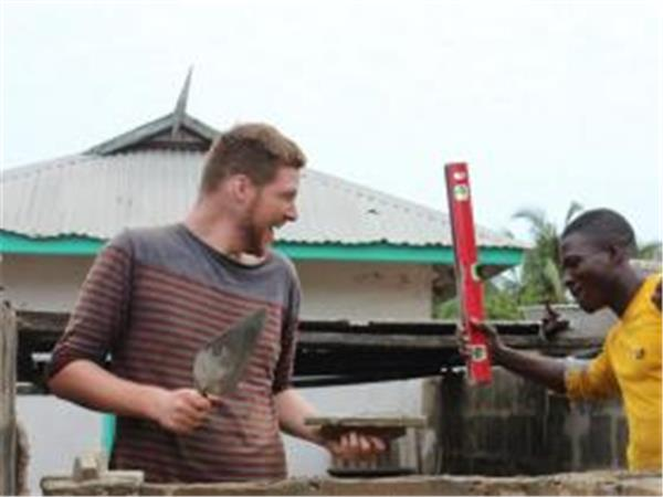 Volunteering holiday in Ghana