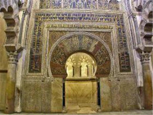 Spain & Morocco cultural tour, Granada to Fes