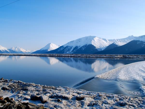 Alaska holiday, Journey to the Arctic Circle