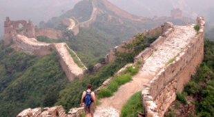 Great Wall of China holidays